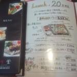 彩食堂 -