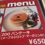 31478672 - ZOOパンケーキ