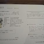 RESTAURANT 1899 OCHANOMIZU -