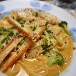 鎌倉パスタ - ずわい蟹のトマトクリームフィットチーネ