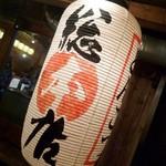 31484115 - 提灯(総本山です)
