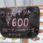 31484197 - ランチは安い