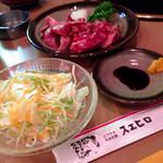 31485214 - 2014/10/☆  石焼牛肉セット  ¥1800
