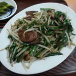 ふじいち食堂 - レバニラ炒め