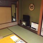 大沢温泉 菊水館 - テレビもあります。冷蔵庫もある