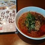 東来 - 担々麺 780円