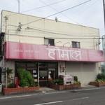 ネパールの館 -