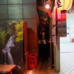 居酒屋 酒神 三代目 - ビルの谷間にある入口が気になり・・・