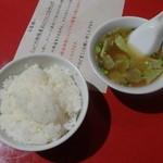躍飛 - ライス、スープ