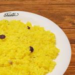 インディアンレストラン シャンティ - バターライス ミディアム 300g Butter Rice