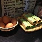 丸田屋 次郎丸店 - ゆで卵 50円・早すし 150円