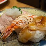 大起水産 回転寿司 - 炙り三種(500円外税)