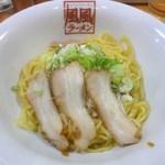風風ラーメン - 油そば(14.8)