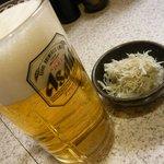 まことや - 生ビールとお通し