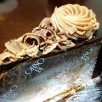 大野屋 - チョコレートケーキ
