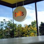 bills -