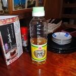 味処わくた - 沖縄定番の米酢(鹿児島県産)