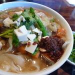 刀削麺園 - 野菜刀削麺