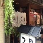 田舎そば みゆき - 南京町の路地に現れる、純和風の佇まい