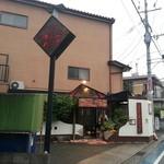 プチポテト - 朝倉街道からイオンモール方面