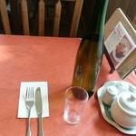 ランドカフェ - テーブル