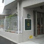 アンジュ ドッグカフェ -