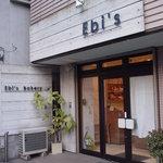 3151980 - オシャレで落ち着いた店構え☆