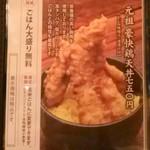 Torigen - 玄米の変更も出来ます