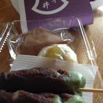 石井菓子店 - 料理写真:くるみ110円  栗饅頭135円  草団子95円