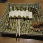 31518913 - チーズの西京漬け」