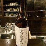 おばん菜 さけ 田 - 千葉 岩瀬酒造 大吟醸古酒 1973年