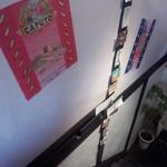 マカロニ食堂 - ポップな店内。