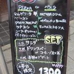 Uddobeikazu - ランチセット1300円目立ちます