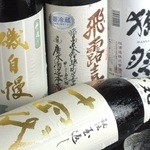そら豆 - 入手困難なプレミアム日本酒です。