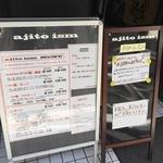 アジトイズム - 入口のメニュー看板