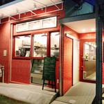 大扇食堂 - 大扇食堂。淀駅よりすぐ。赤いタイルが目印です(2014.10月)