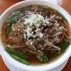 台湾風味 中華料理 龍天下 - 料理写真: