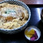金屋食堂 - 「びっくりかつ丼」(900円)