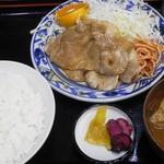 金屋食堂 - 「焼肉定食」(650円)