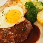 GRaiL - ハンバーグステーキ