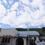 タビタビ - JR山崎駅が見えます~