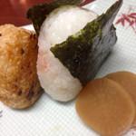 萩 - 焼きむすび:明太子むすび