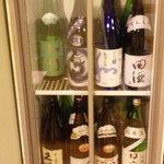 天志乃 - お酒の数々