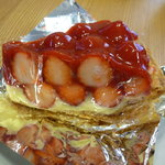 Tea&Cake Grace - いちごのパイ