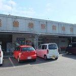 ワタナベ鶏肉店 - 曽根駅前総合市場内
