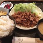 華にしき - 生姜焼き定食
