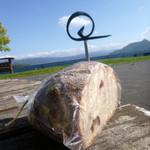 ラムヤート - くるみといちぢくのパン