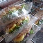 ラムヤート - サンドイッチも!中には洞爺湖産のじゃがいもが^^