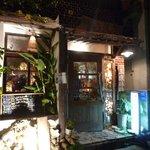 南の島カフェ ぶくぶく茶屋 -