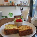 カフェ イワブチ - ケークサレ